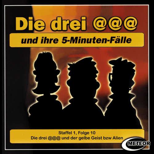 Hoerbuch Die drei @@@ (Die drei Klammeraffen), Staffel 1, Folge 10: Die drei @@@ und der gelbe Geist bzw Alien - Nikolaus Hartmann - Britta Lemon