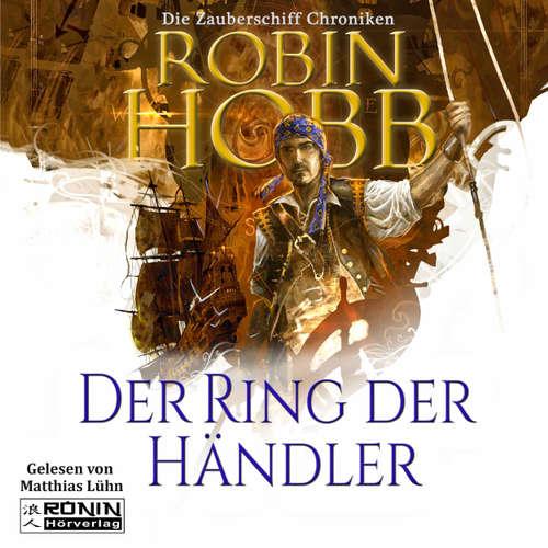 Der Ring der Händler - Die Zauberschiff-Chroniken 1