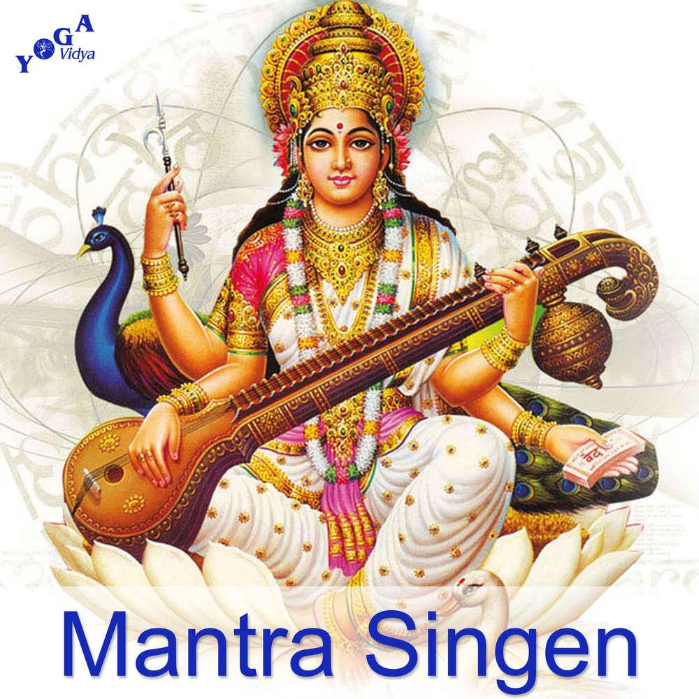 Om Bhagavan mit Chitra