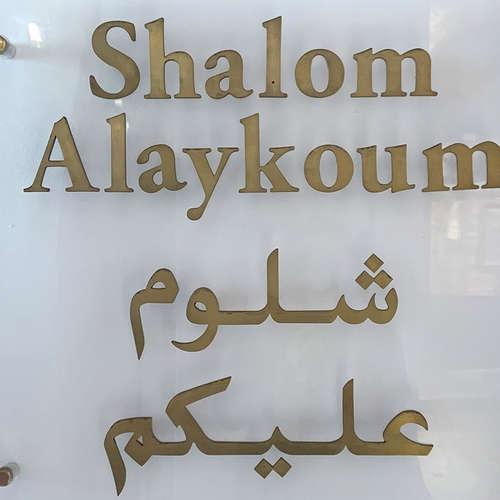 Schalom Aleikum: Wie sich Israel und Marokko näherkommen