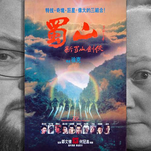Episode 138: Zu Warriors from the Magic Mountain (Shu Shan - Xin Shu Shan Jian Ke), 1983
