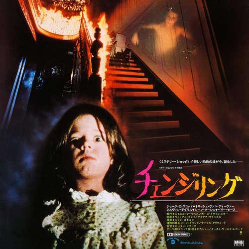Teaser: Die Folterkammer des Hexenjägers (1963) & Das Grauen (1980)