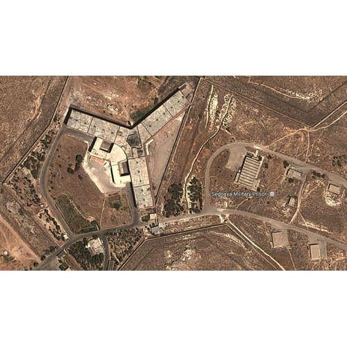 Königreich des Schweigens - Stimmen aus syrischen Gefängnissen