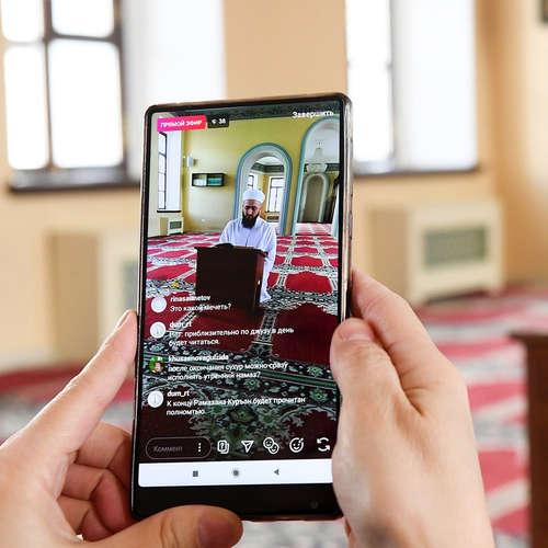 Moscheegemeinden bauen ihre Online-Angebote aus