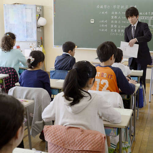 Schule in Japan – Abkehr vom Bildungsstress